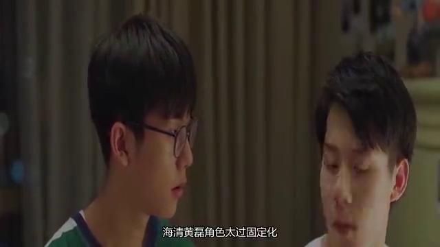 《小欢喜》陶虹成最大惊喜?海清黄磊角色单一,观众或有疲劳感