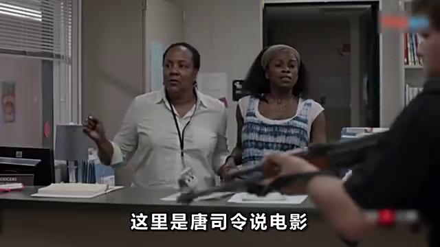 依据美国校园枪击案真实改编,全程看得十分紧张,奥斯卡提名短片
