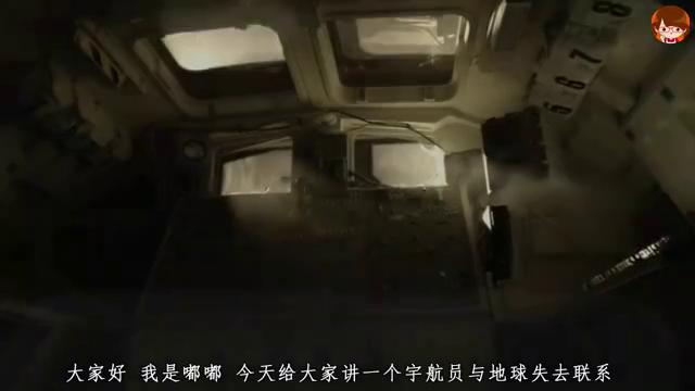 宇航员突然与地球失联,流浪在外太空6年,回来时发现人类已灭绝