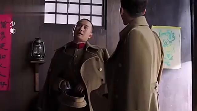 德性!冯团长看着张学良那得意样,表示无语了
