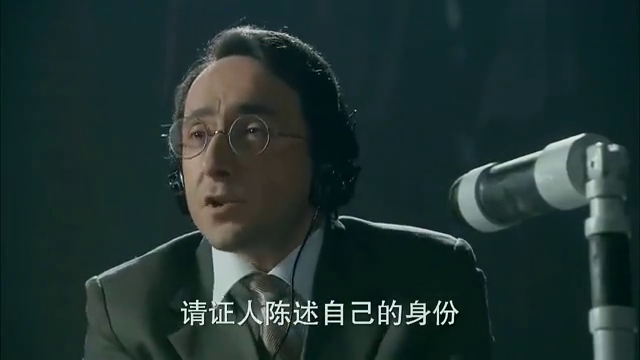 溥仪在军事法庭上和日本律师对骂,瞬间有重回龙椅的感觉,霸气!