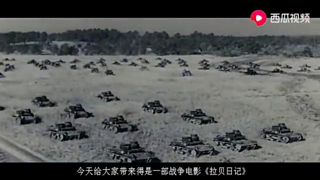 中德合拍的抗日神片,告诉了我们南京大屠杀真正元凶,铭记它!