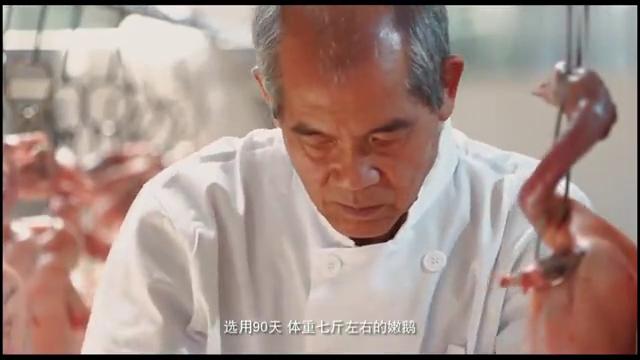 中国名吃古井烧鹅,精选90天的嫩鹅用果木烤熟,色泽鲜美有果香