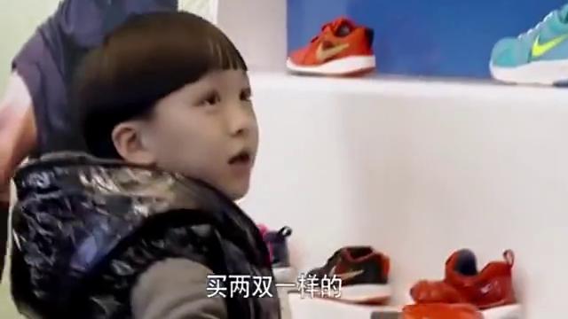 于果砍价功夫了得,儿子买双鞋花了一千多,自己的花二十二