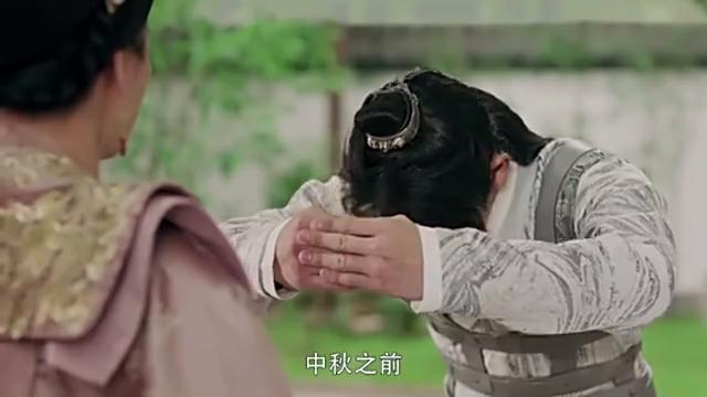 云烨为向皇后赔罪,打造麻将,带古人玩转麻将