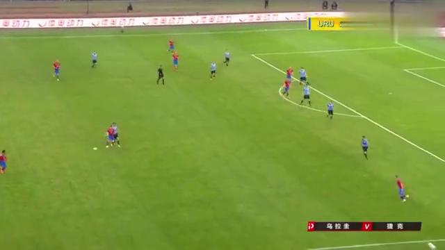 火爆了!中国杯乌拉圭和捷克2悍将硬刚连续倒地火药味十足
