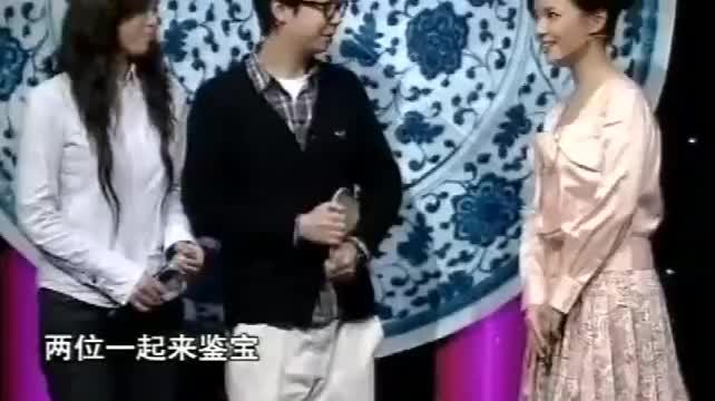 华豫之门:小伙结婚之前收到父亲送的钧窑瓷盘,真是太珍贵了!