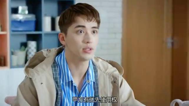 我不能恋爱的女朋友:许魏洲对乔欣规定同居协议,好霸道哦