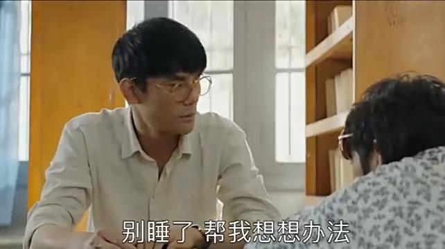 宋运辉听大寻的建议,故意穿成二流子形象去相亲,好让对方拒绝