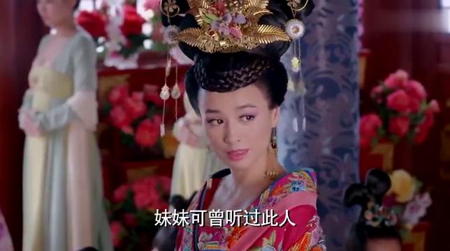 武媚娘传奇:武如意被韦贵妃当众嘲讽,只能忍气吞声