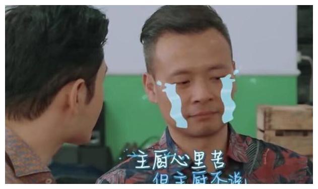 《中餐厅3》黄晓明专制不听劝,霸道总裁范十足,其实他