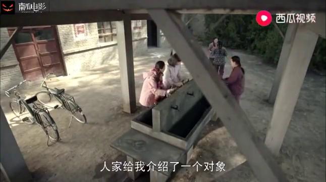 润叶喜欢农民孙少安,杜丽丽:喜欢不能当饭吃,润叶:我就是喜欢