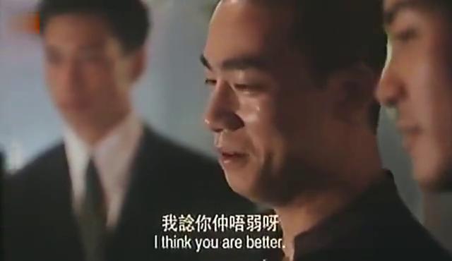 古惑仔:面对三联帮百人包围,蒋天生和陈浩南二人潇洒离开