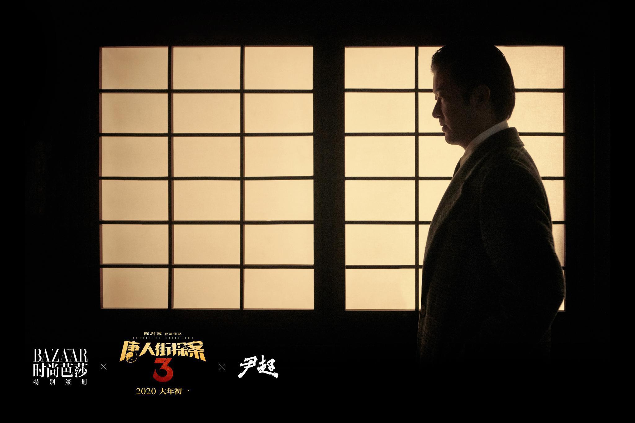 """《唐人街探案3》铃木保奈美、染谷将太加盟""""亚洲群星阵容"""""""