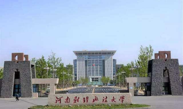 河南这所高校喜迎70周年校庆,杰出校友捐款1亿元