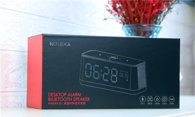 能当闹钟的蓝牙音箱见过吗?NINEKA南卡B1深度体验