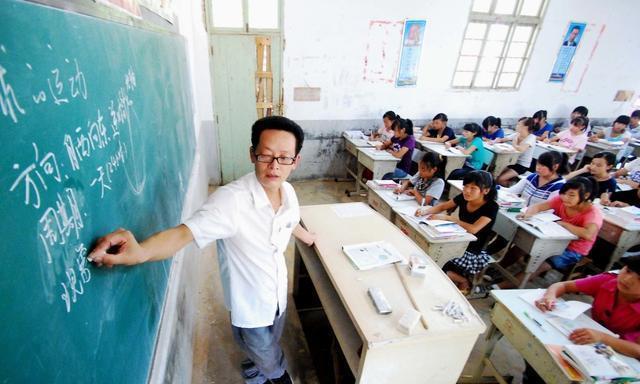 哪些地方提高了教龄补贴?退休教师该提高吗?