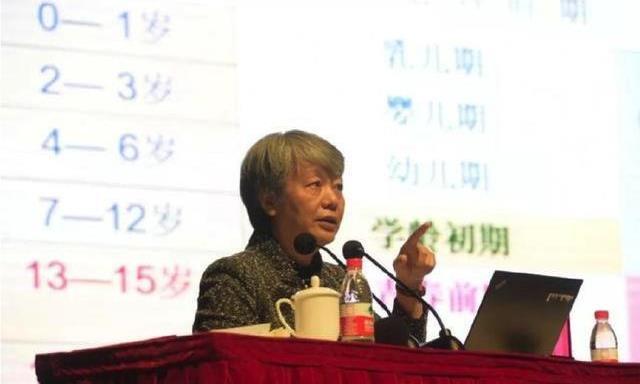李玫瑾:孩子青春期太重要,这8件事家长一定要做丨名家