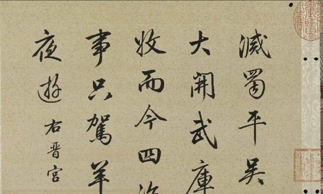 启功:他的书法,200年来无此大手笔,董其昌后无第二
