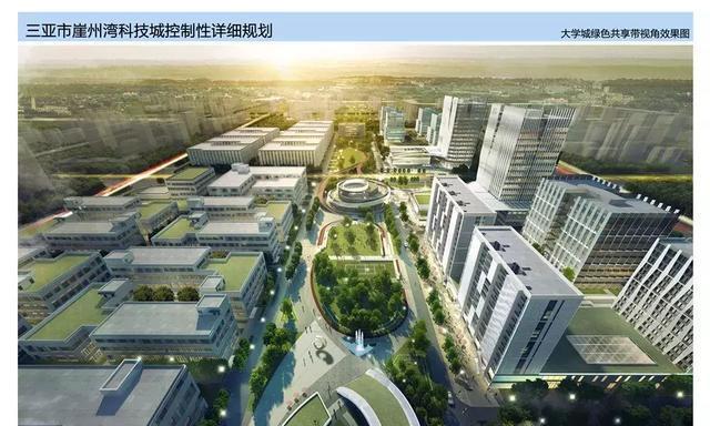 三亚崖州湾科技城又有新动作,5块地集中挂牌,总值约5.04亿元