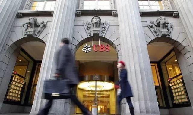 瑞士银行为何被称之为最安全的银行?知道金库建在哪,或许就懂了