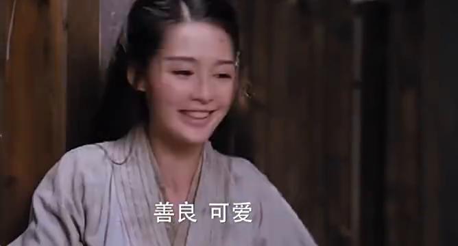 善良可爱的淳儿已经一去不复返,网友:这段的李沁演技真好!