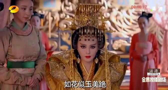武媚娘传奇大结局:武媚娘野心太大,自己当皇帝了