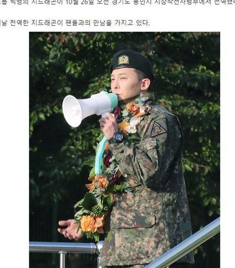 盘点韩国男星服兵役后的差别,最糟糕这位已经被法院判刑