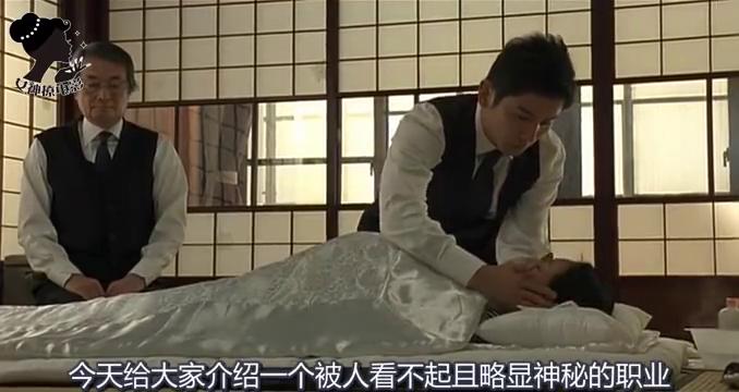 日本入殓师的职业, 化完妆跟活人一样有气色, 像睡着一样