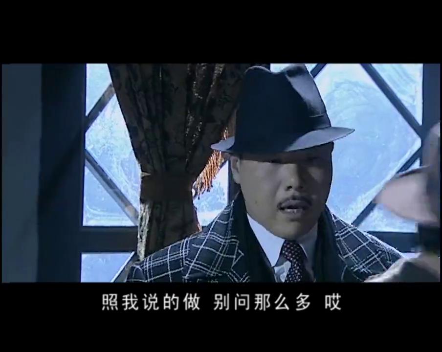 侦探成旭:俆山让成旭摘掉面具,成旭还告诉他自己不会和林硕石赌