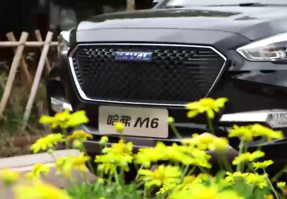 视频:哈弗M6色彩之旅集锦,不买看着就心动了!太美