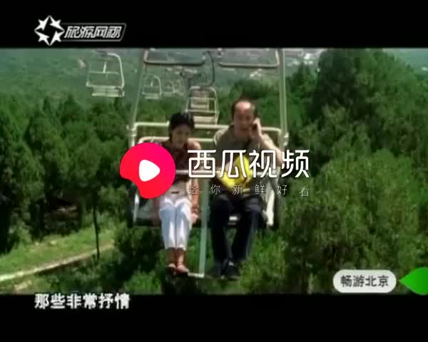 电影没完没了取景在香山有尊卧佛一定要拜畅游北京