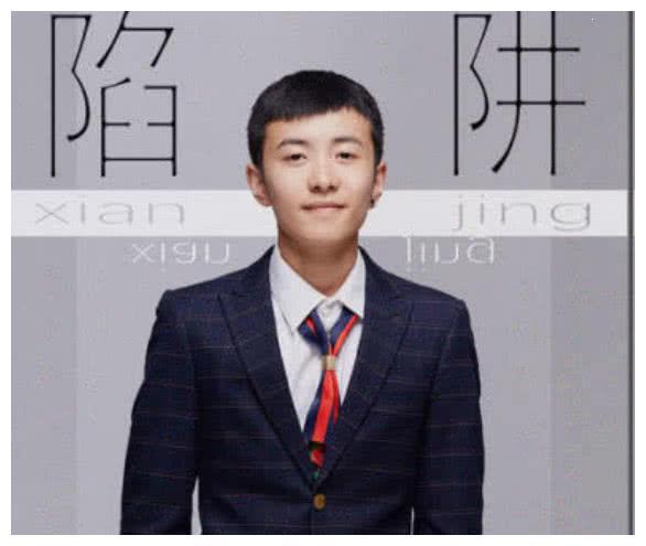 超好听的4首歌曲,薛之谦王北车被点名,第一首人气超高!