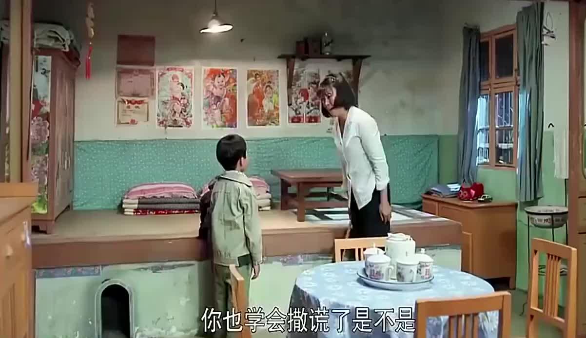 俺娘田小草大龙逃学不说还偷东西枉费小草给他交学费