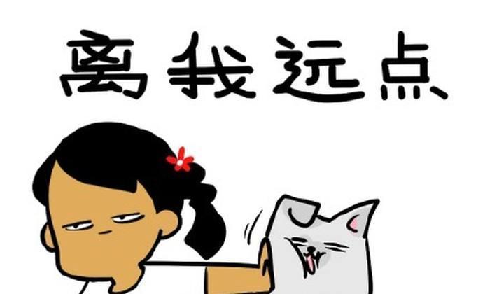 笑一笑十年少: 他给了我个QQ号 ,网友:笑抽筋了!
