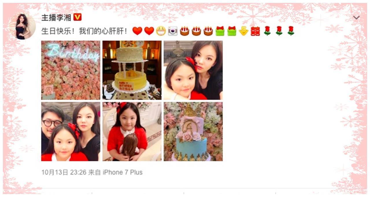 女儿过生日,李湘发照为她庆生,大家的注意力却被老公吸引了
