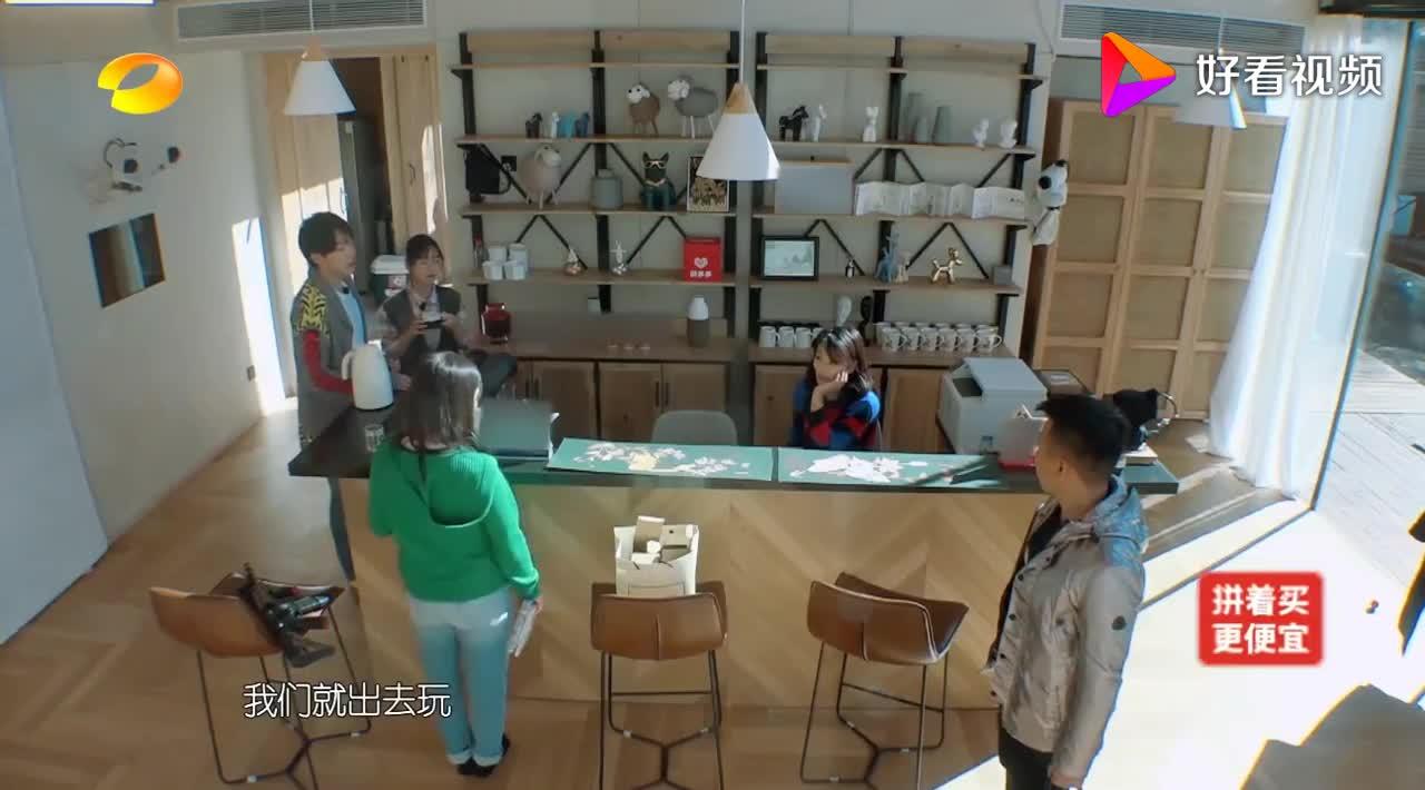 刘涛陪孩子玩尽显母爱,王珂分享教育观点引人思考