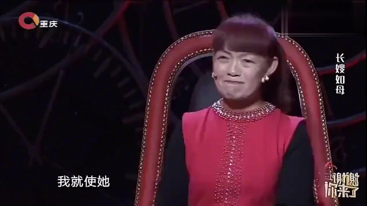 妇女五十多岁言谈举止还像个孩子涂磊跟她一聊天全场笑喷了
