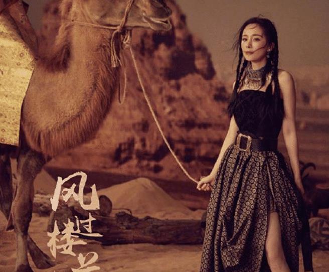 杨幂沙漠写真曝光,轻松驾驭异域风情,化身楼兰女郎美呆了!