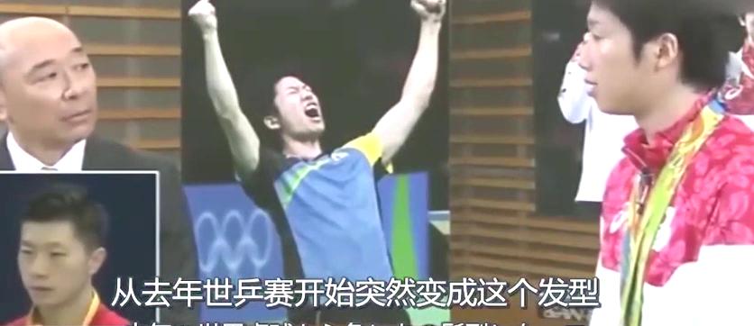 马龙战胜日本一哥水谷隼,水谷隼采访称:因马龙换了发型我才输?
