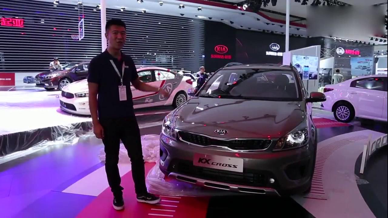 视频:车展解读东风悦达起亚KX CROSS 这个按钮独特了