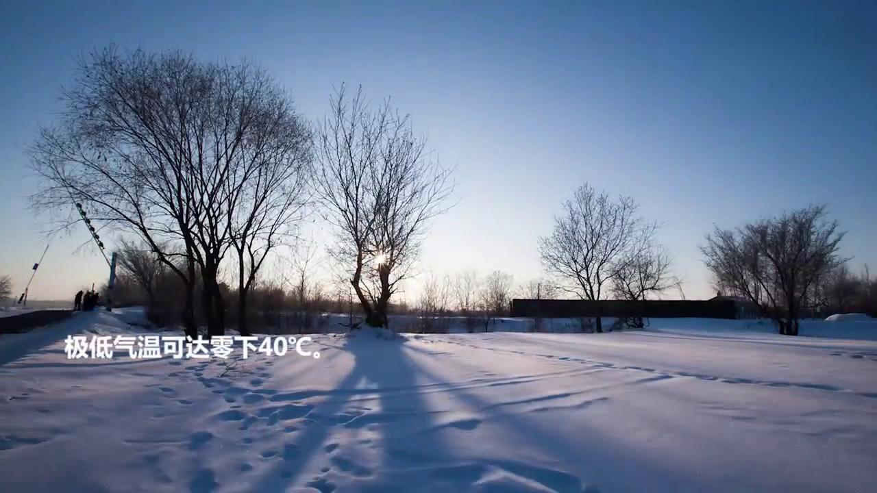 视频:江铃特顺黑河测试,中俄交界极寒考验