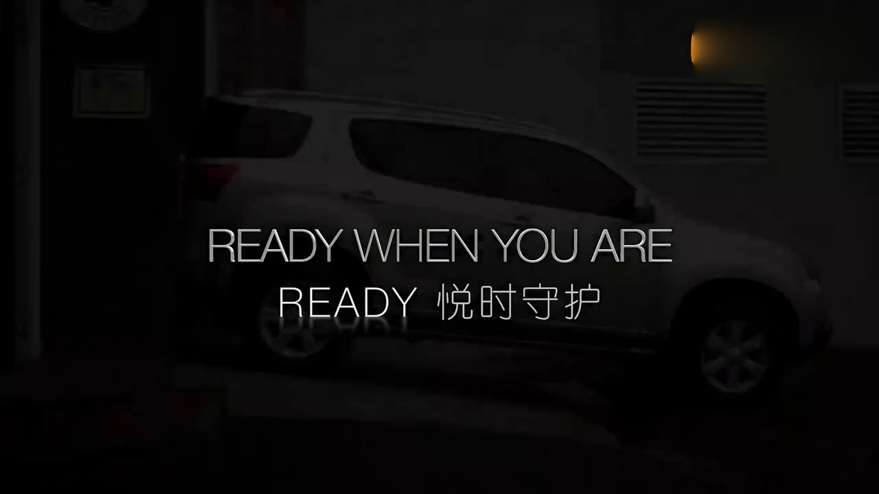 视频:悦时守护 分时四驱 五十铃mu-X澳洲新车宣传片