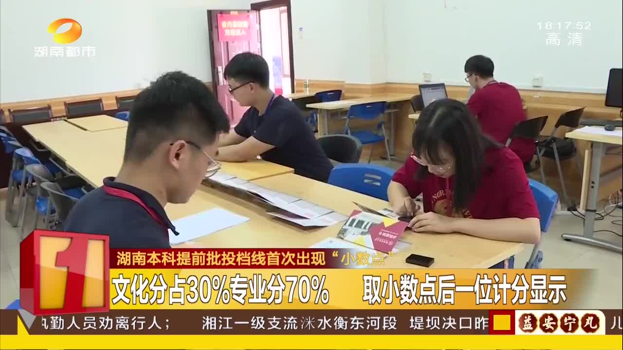 家长注意了!省教育考试院发布投档分数线,更看重学生专业水平