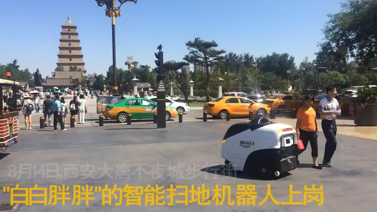 5G无人驾驶清扫车到大唐不夜城上岗,引发游客好奇