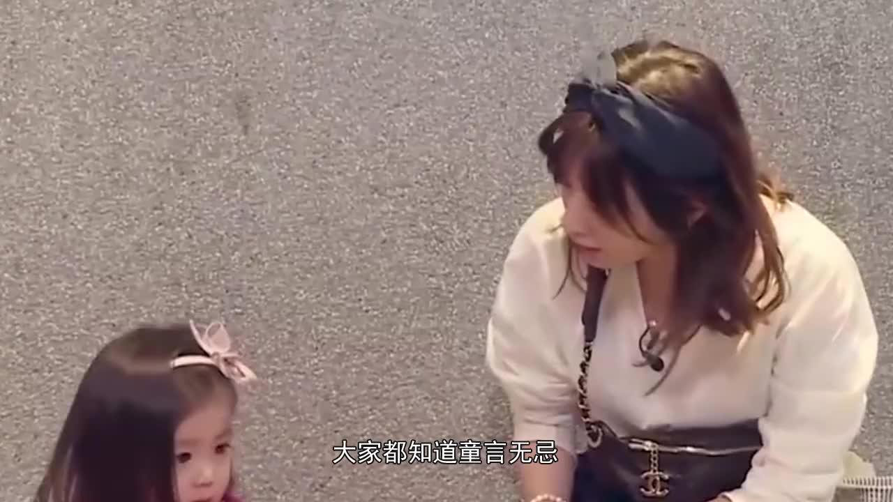 咘咘凶贾静雯:你老公好恶心!下一秒修杰楷的反应,够我笑一年