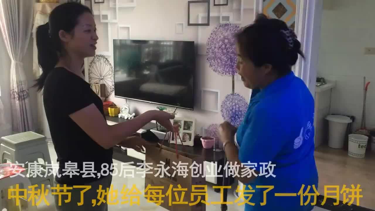 85后女子做家政使用专业清洗设备保洁不再是一个桶一块抹布