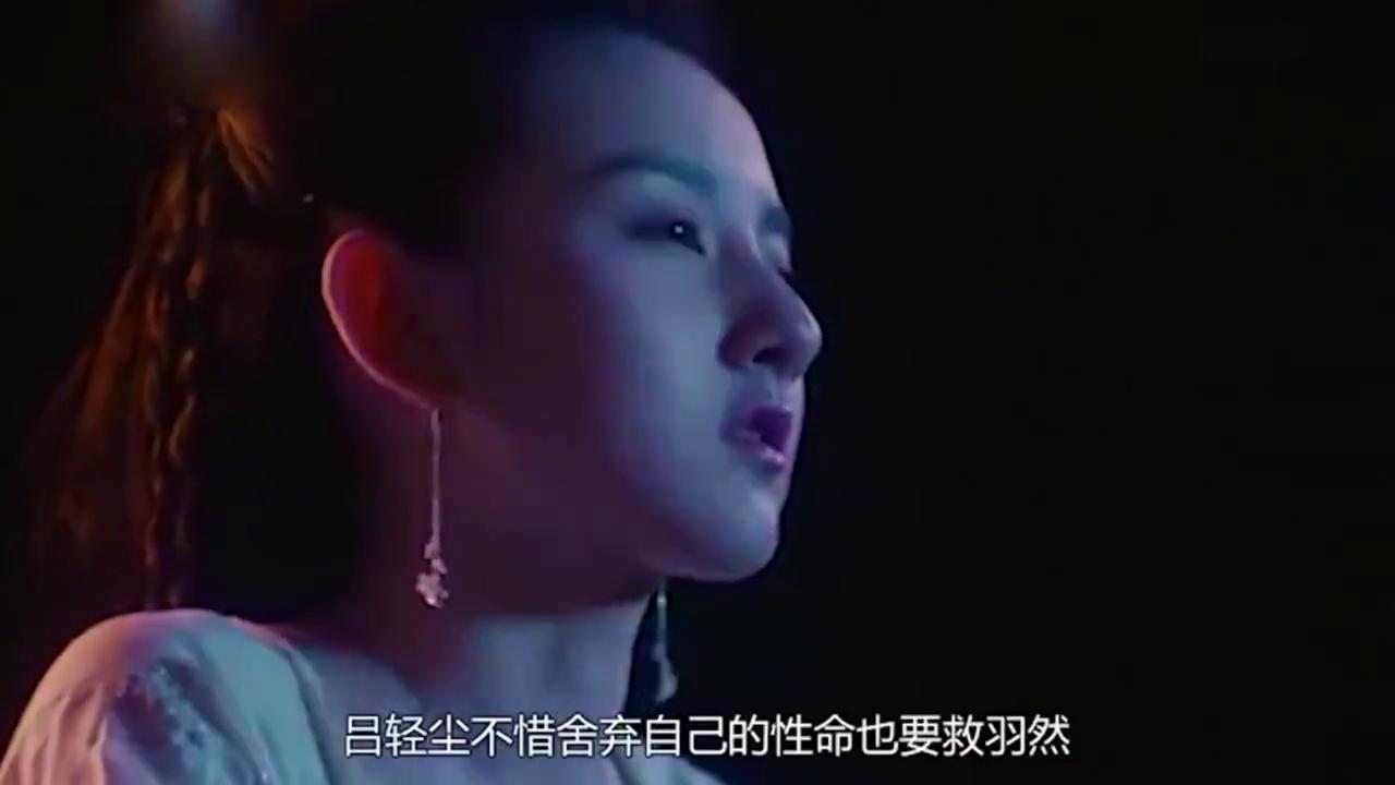 九州缥缈录:刘昊然舍命救羽然,宋祖儿霸气献吻,姬野气的要吐血