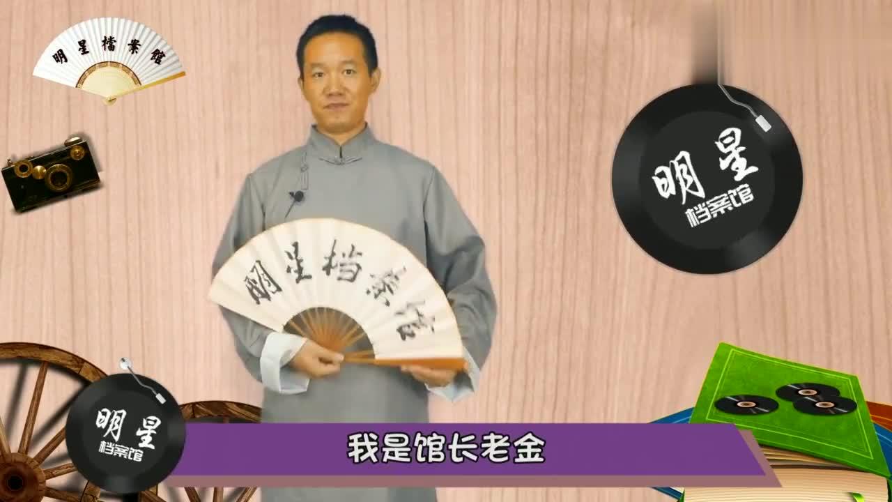 郭晶晶退休金曝光,网友:虽然嫁入了豪门但自食其力怎么了?