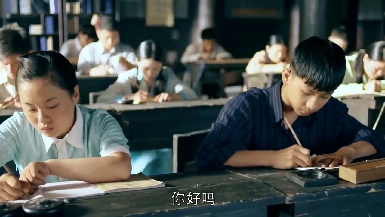 大结局:何辅堂一生致力于农村教育,刘二泉竟活到了92岁高龄!
